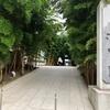 【江戸三十三観音札所】長青山 宝樹寺 梅窓院 参拝(御朱印あり)