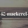 SynologyのNAS DS215jにmackerel-agentをインストールした