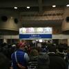 2017年 フィッシングショー横浜
