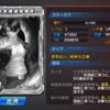 KOF'98umol 日本版火炎京の性能がまさかの大幅変更!本能虎パの時代が来るー