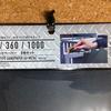 【ダイソー】耐水金属用サンドペーパーで、鉄鍋のサビを取ってみた