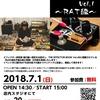 The エフェクター・キッチン vol.1 -RAT編- at 島村楽器ららぽーと横浜店