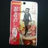 【グミレポ】忍者めしコーラ味【UHA味覚糖】~忍者めしっておいしいけど少ないよな~