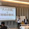【12/ 29(金)再開21日目】年末に語る、未来のこと/スナックけいこ オープン!?