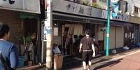 【マイつけ麺No,1】「つけ麺 道」亀有にあるメッチャ美味しいつけ麺屋さん。かなり並ぶので時間に余裕を持ってください。
