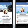 50年後のフェイスブックのユーザーは、大半が既に死亡?