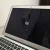 MacBook Airの故障→修理