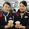 JAL 都道府県シール収集に飛行機搭乗がどれほど必要か