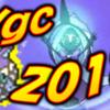 【VGC2018】眼鏡レヒレ雨濁流の火力計算記 -さながらキングドラ-