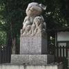 狛ウサギの調神社(つきじんじゃ)に恵方参りに行ってきた