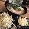 麺喰らう(その 148)ラーメン+ねぎライス+餃子