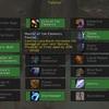 【World of Warcraft】初心者からの脱出!もっと高いDPSを出すためのローテーション(DPS編)
