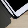 【写真たっぷりレビュー】これで十分!iPad mini 5用格安ケース(Apple Pencil収納スペース付き)を買いました。