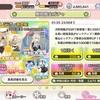 【ゆゆゆい】新SSR犬吠埼風(黄2)の評価