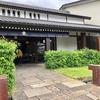 小田原・箱根「鈴廣 かまぼこの里」1日遊べます、お買い物、食事処・体験 と 充実した施設内容に驚き