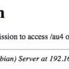 RaspberryPi 3  Apache/2.4.10 (Raspbian) で「403 Forbidden」の対処