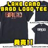 【バスブリゲード】BRDGのレイクカモモデル「LAKE CAMO BRGD LOGO TEE」発売!