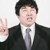 相席屋が大好きな山田九太郎です。真の相席屋ファン。小室圭さんではないですよ。