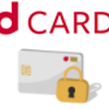 dカード/dカードGOLDの本人認証サービス(3dセキュア)設定方法!