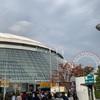坂本選手2000本安打おめでとう!
