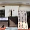 おっきん(佐伯区)激辛雷麺味噌