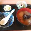 【神の島】沖縄・久高島のイラブー汁を食べて。ウミヘビ汁。食事。滋養強壮。