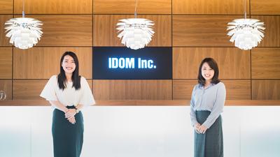 導入事例:株式会社IDOM様 - クルマ初心者向けメディア「norico」、流入が増えても事業サイトへの負荷は増やさないCMS選択