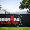 アイアンマン70.3 ハワイ2019 自分の限界を超える旅路