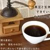 [やさしい黒豆玄米珈琲]あしたるんるんラボのカフェインレス珈琲☆