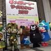 くまモン 大阪モーターサイクルショーに出没