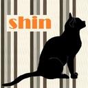 shinを見守る会