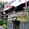 井の頭恩賜公園:昭和レトロな趣の連れ込み宿「旅荘 和歌水」の建物内部にいつか入ってみたい