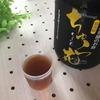 「ちゅら花」黒糖タイプ黒酢のレビュー!ダイエット効果と口コミは?