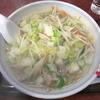 【今週のラーメン815】 品香亭 (東京・田町) 湯麺