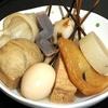 【オススメ5店】緑区・南区・天白区・瑞穂区(愛知)にある家庭料理が人気のお店