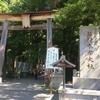 熊野古道 恩師オクム完走祈願は、世界遺産を参詣ウォーク!!!神秘の森で、ポンコツ夫婦は何をみたのか?! その2