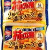 勝手に歯を削られたのですが、亀田の柿の種2種類の濃厚チーズ味を食べました。