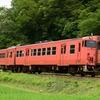 第1380列車 「 タラコ三昧!キハ40形とキハ47形を狙う 2020・夏 津山線紀行その5 」