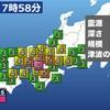 【2018年6月18日大阪地震】『今日1日を振り返って』~阪神大震災との比較~