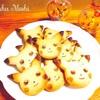 【ポケモン】オリジナルクッキー型で!ピカチュウクッキー【クリアファイルで簡単クッキー型】