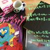 YUKIちゃんライブ「Blink Blink」in横浜アリーナに行ってきたよ