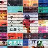 アルチュウ向け?無料講座が熱い!/禁酒にまつわるエトセトラ/EP.0122/2021.09.18