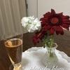 【ワイン】冷えとり中なのに久しぶりのシャンパーニュ