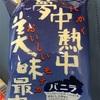 久保田アイス:美味最中バニラ
