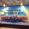 横浜マラソンEXPO2015に行ってきました!