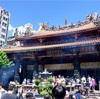 【旅行記録】二泊三日で台湾の台北に行ってきたよ(2)