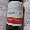 【安うまセブンワイン】「フロンテラ カベルネソーヴィニョン」600円台で美味しいおすすめできる赤ワイン