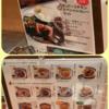 六本木でインドカレー: デリー東京ミッドタウン店