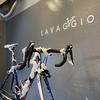 【自転車の美容院】ラバッジョでプロの洗車を初体験したら満たされた