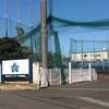 ベイスターズ球場への行き方は?安針塚駅&田浦駅からこう歩く!イースタンリーグの魅力